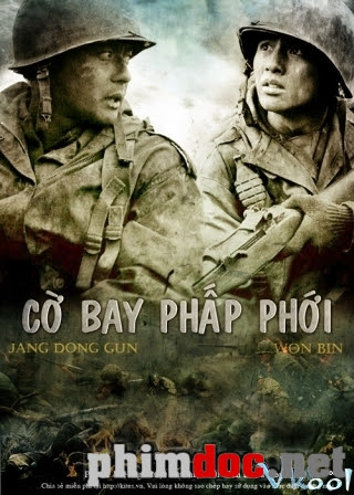 Cờ Bay Phấp Phới - The Brotherhood Of War
