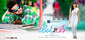 Weekend Love Movie Wallpapers and Posters-thumbnail-3