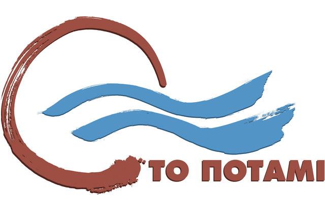 Οι υποψήφιοι με το Ποτάμι στην Αν. Μακεδονία - Θράκη