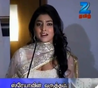 50 Top interesting News 05-01-13 Zee Tamil TV News