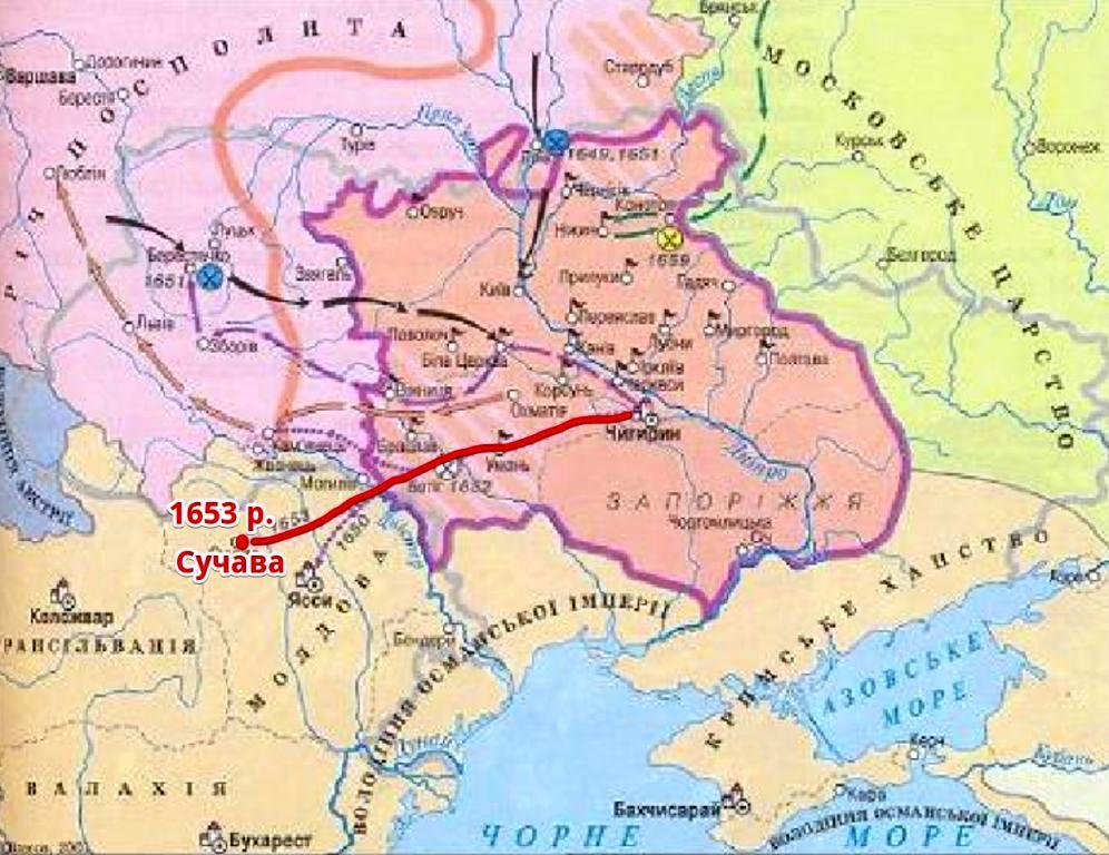 Картинки по запросу молдавские походы т хмельницкого