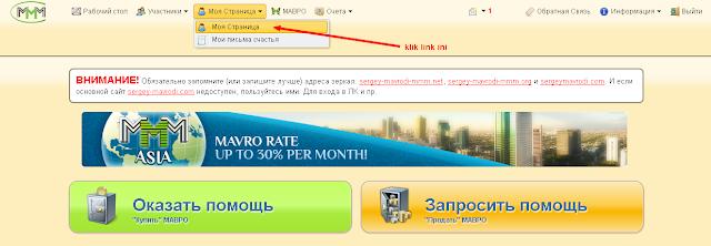 Merubah Bahasa Website MMM