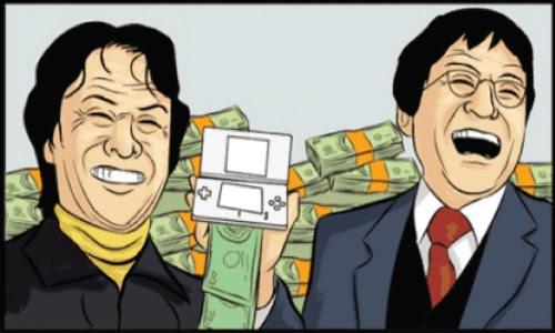 Nintendo no es una ONG, pero tampoco nosotros sus empleados