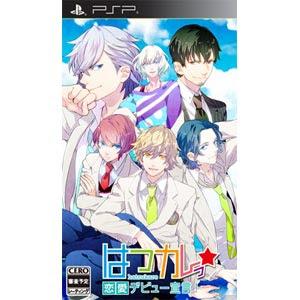 [PSP] [はつカレっ☆ 恋愛デビュー宣言!] ISO (JPN) Download