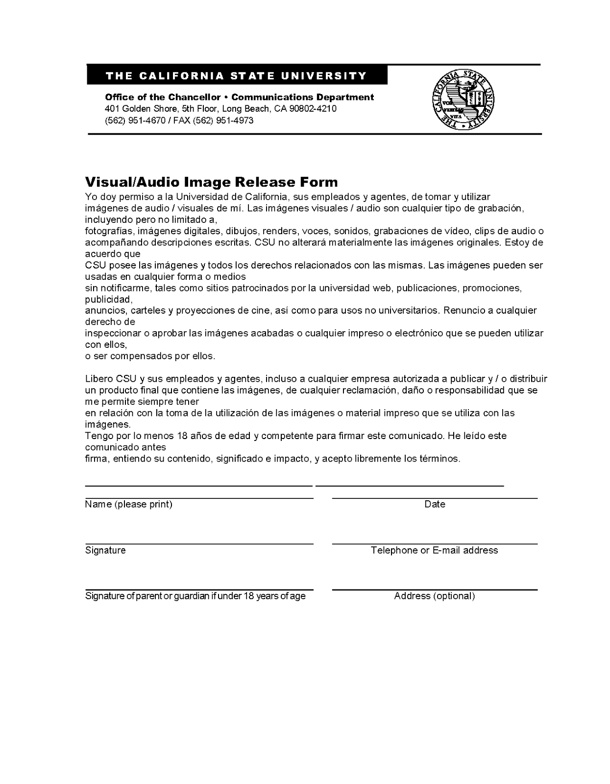 Green Ninja Visual Release Form and Survey | Miss Durant's Science ...