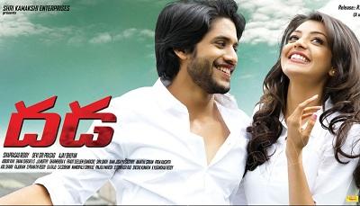 Dhada (2011) DVD