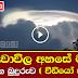 Amazing Buddha image appear in Seruwawila skyline - (Watch Video)