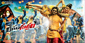Race Gurram Movie HQ Wallpapers-thumbnail-11