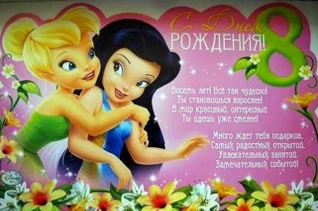 Поздравления с орхидеями открытки 16