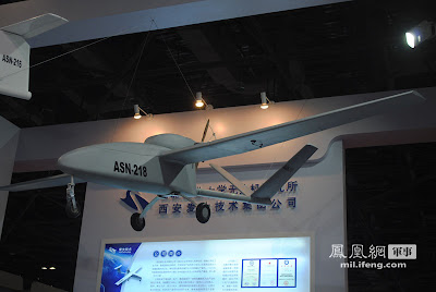 China's ASN-218 UAV
