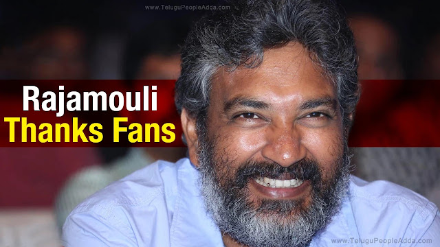 Rajamouli Thanks Fans For Supporting Baahubali | Prabhas | Rana |