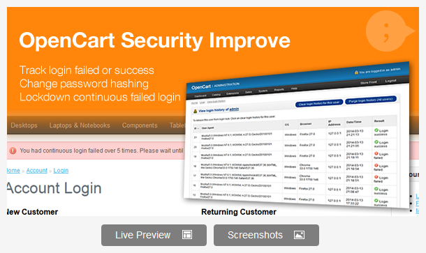 http://codecanyon.net/item/opencart-security-improve/7154602?ref=Eduarea
