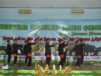 Team Marawis MA Nurul Huda