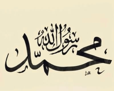 Dalil Maulid Nabi