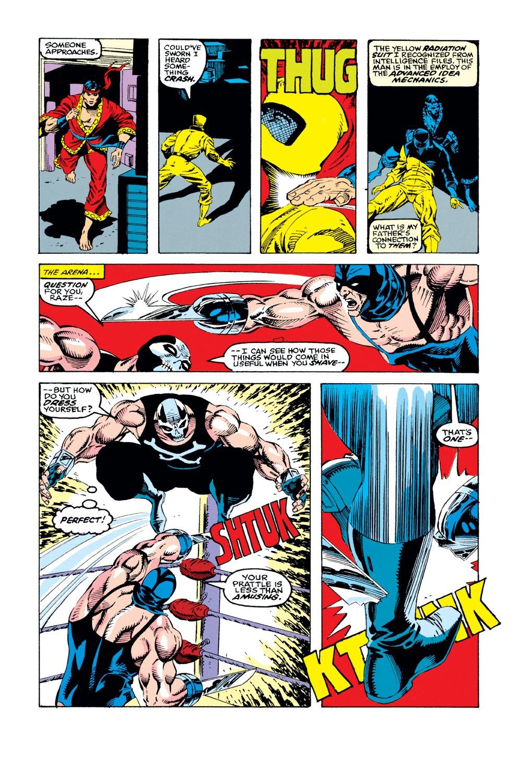 Captain America (1968) Issue #412 #361 - English 10