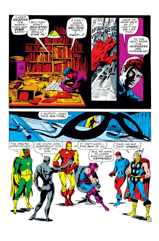 Captain America (1968) Issue #113 #27 - English 7