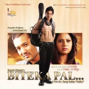 Biteka Pal Movie Poster