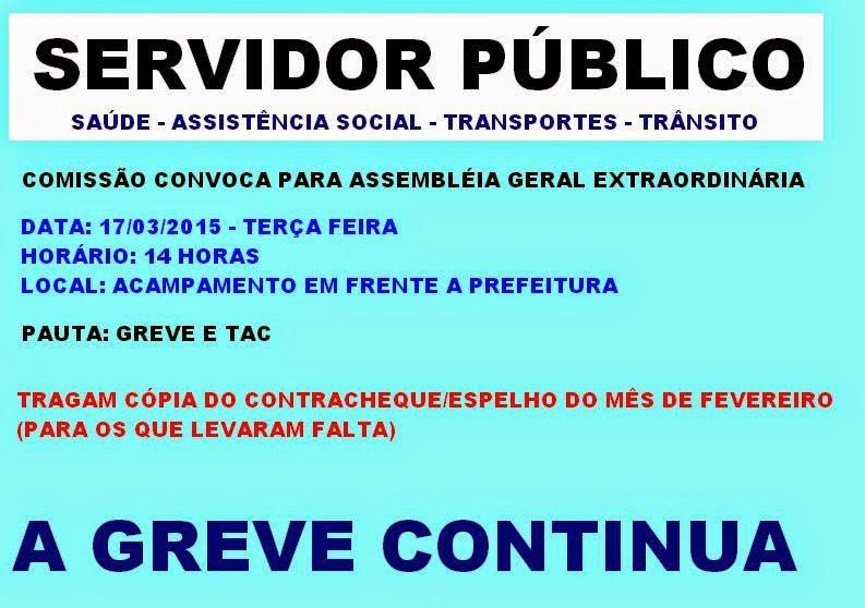 FUNCIONALISMO DE ITAGUAÍ