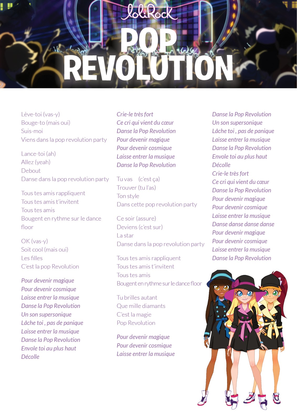Magic lolirock activities song lyrics french only stopboris Image collections