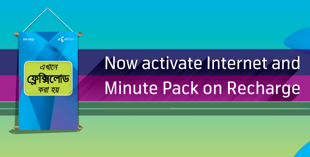 how to recharge vodafone internet pack by sms