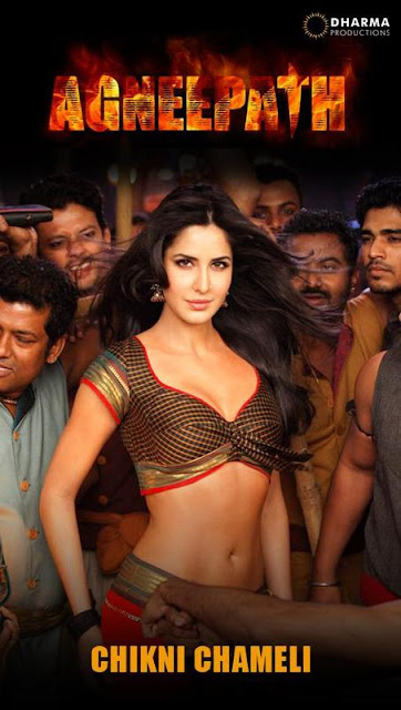 Katrina Kaif in Agneepath Movie 2012 Wallpaper