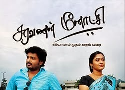 Saravanan Meenakshi 17-04-2014 – Vijay TV Serial Episode 643 17-04-14