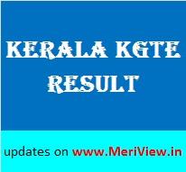 Kerala KGTE result