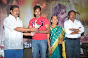 Jabali movie audio launch photos-thumbnail-4