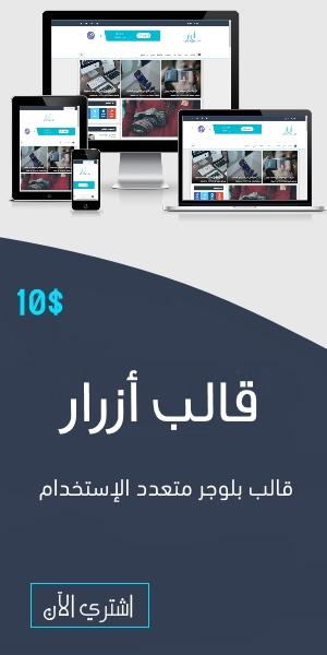 ads box