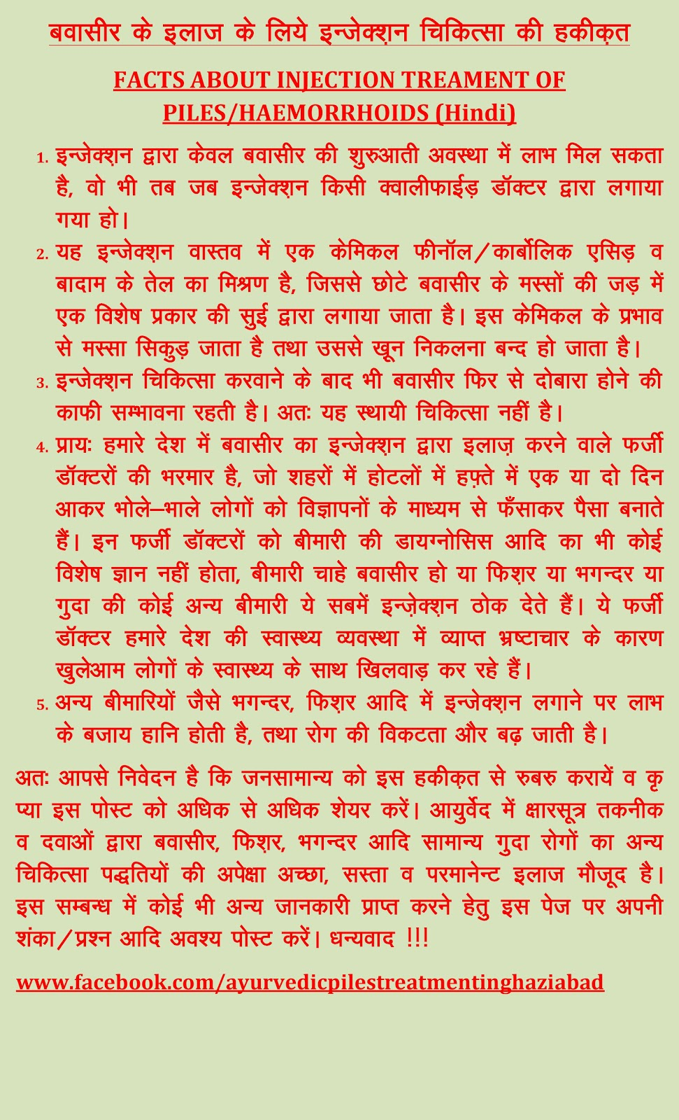 Weight Loss Diet Chart In Hindi Gallery - Chart Example Ideas