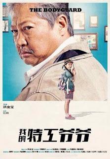 The Bodyguard ( 2016 )