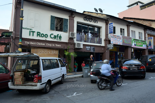 Old-JB-Town-Heritage-Food-Trail-Jalan-Tan-Hiok-Nee-陈旭年街-Johor-Bahru