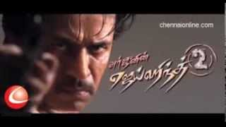 JaiHind 2 Tamil Movie Teaser Official Trailor
