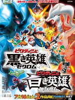 Pokemon the Movie