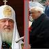 ΓΙΑ ΠΡΩΤΗ ΦΟΡΑ! Ο Πατριάρχης Μόσχας (Κύριλλος) αρνήθηκε να δει τον (Πρόεδρο της Δημοκρατίας) Προκόπη Παυλόπουλο...