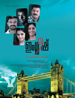 Watch English 2013 Malayalam Movie Online