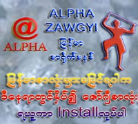 alpha zawgyi unicode free download