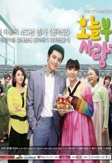 Chung Một Mái Nhà - Love On A Rooftop (2015)