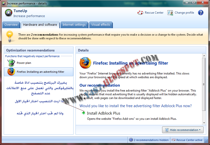 اقوى واضخم شرح لبرنامج TuneUp Utilities 2012 على مستوى الوطن العربي 150 صورة Untitled-9.jpg