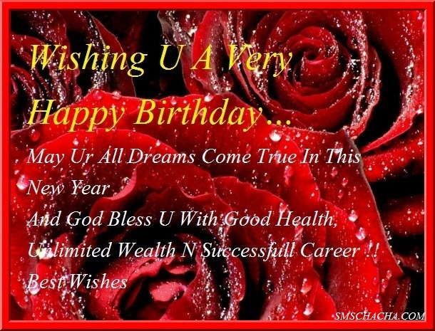 Funny Love Sad Birthday Sms Birthday Sms Wish Happy Birthday Sms In