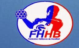La sorpresa no es Cuba... es Haití | Mundo Handball