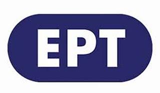 ΕΡΤ - www.ertopen.com