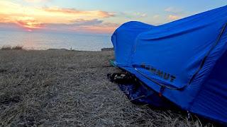 Mammut Bivy Tent Prototype in Tyulenovo