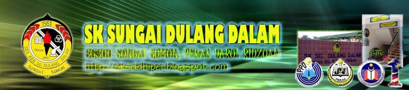 SK Sungai Dulang Dalam