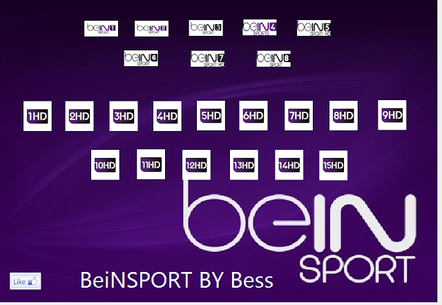 تابع قنوات Bein Sport مباشر HD - Bein sport Live