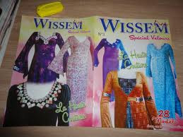 collection wissem gandoura katifa