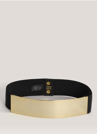 Maje Gold Mirror Plate Belt Where To Buy