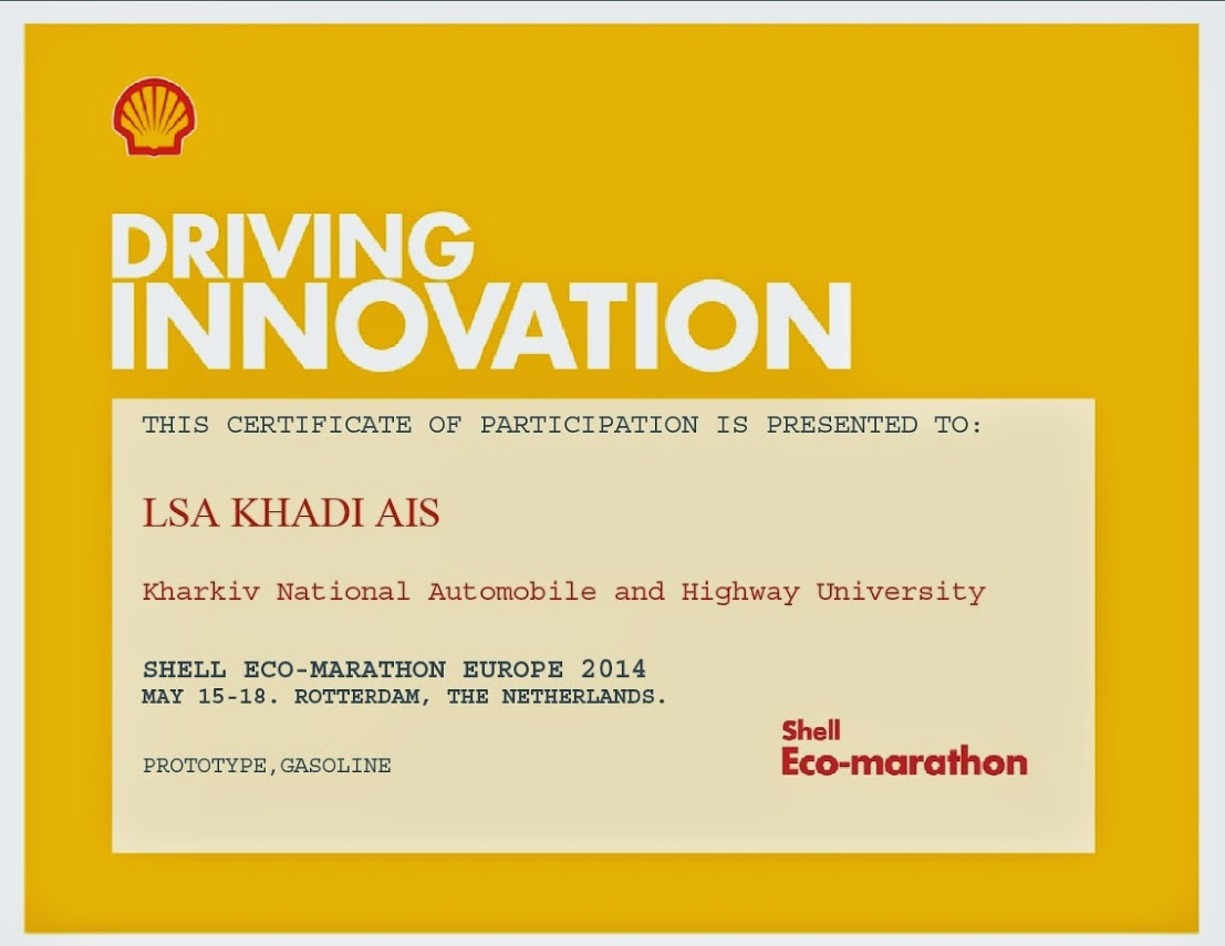Shell eco-marathon. Участие