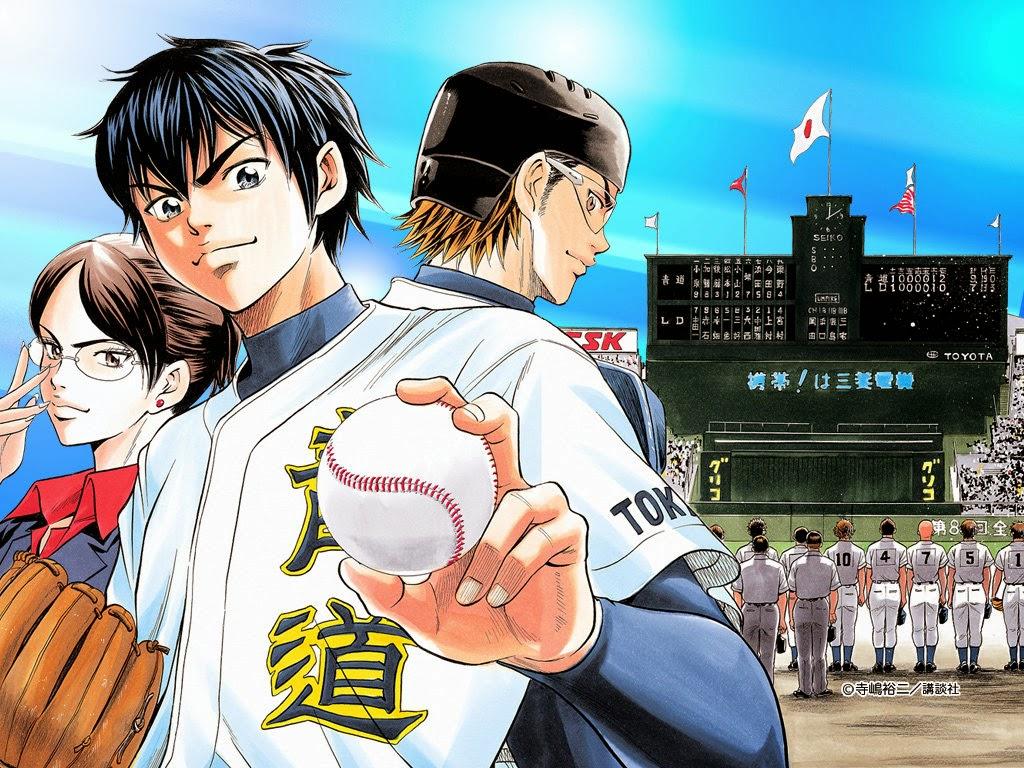 野球への思い