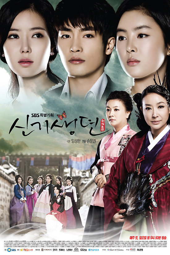 Phim Tân Sinh Kỹ Truyện-New Tales Of Gisaeng